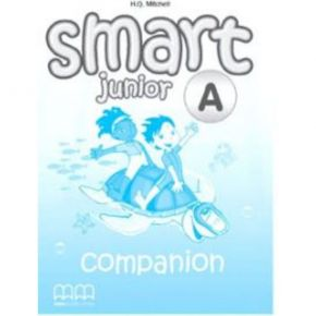 Smart Junior A - Companion (Γλωσσάριο)