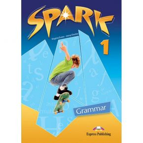 Spark 1 (Monstertrackers) - Grammar Book (Greek Edition)