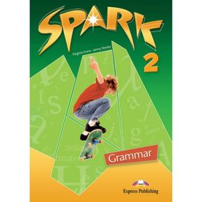 Spark 2 (Monstertrackers) - Grammar Book (Greek Edition)