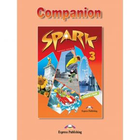 Spark 3 (Monstertrackers) - Companion (Γλωσσάριο)