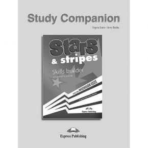 Stars & Stripes Michigan ECCE Skills Builder - Study Companion (Γλωσσάριο)