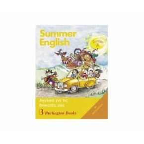 Summer English Junior A - Activity Book (+Audio CD)