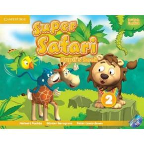 Super Safari 2 - Pupil's Book (Βιβλίο Μαθητή+DVD)