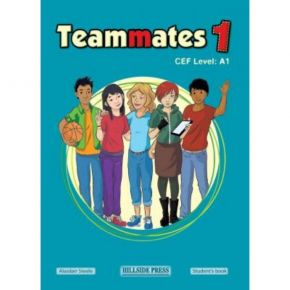 Teammates 1 Student's Book (Βιβλίο Μαθητή)