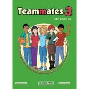 Teammates 3 Student's Book (Βιβλίο Μαθητή)