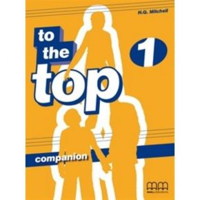 To The Top 1 - Companion (Γλωσσάριο)
