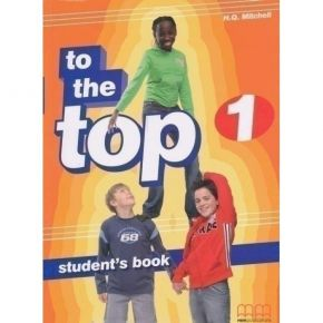 To The Top 1 Student's Book (Βιβλίο Μαθητή)