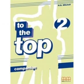To The Top 2 - Companion (Γλωσσάριο)