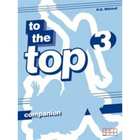 To The Top 3 - Companion (Γλωσσάριο)
