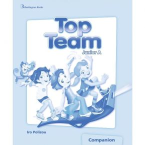 Top Team Junior A - Companion (Γλωσσάριο)