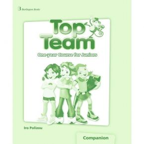 Top Team One Year Course For Juniors - Companion (Γλωσσάριο)