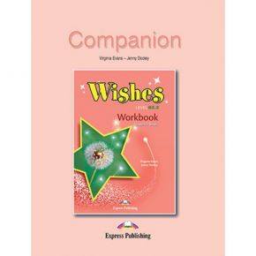 Wishes B2.2 - Workbook Companion