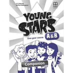 Young Stars A & B One Year Course - Companion (Γλωσσάριο)