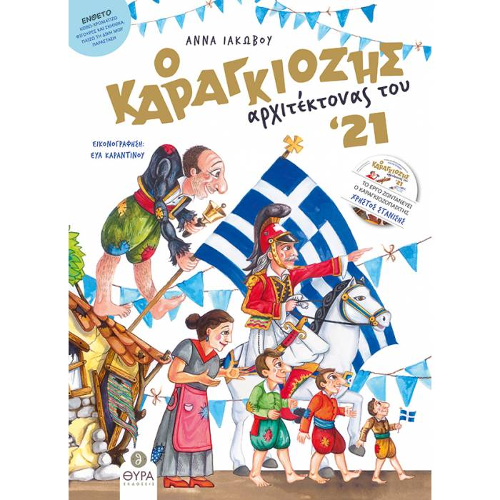 Parker Πένα IM Core White CT (Chrome Trim) Fountain Pen