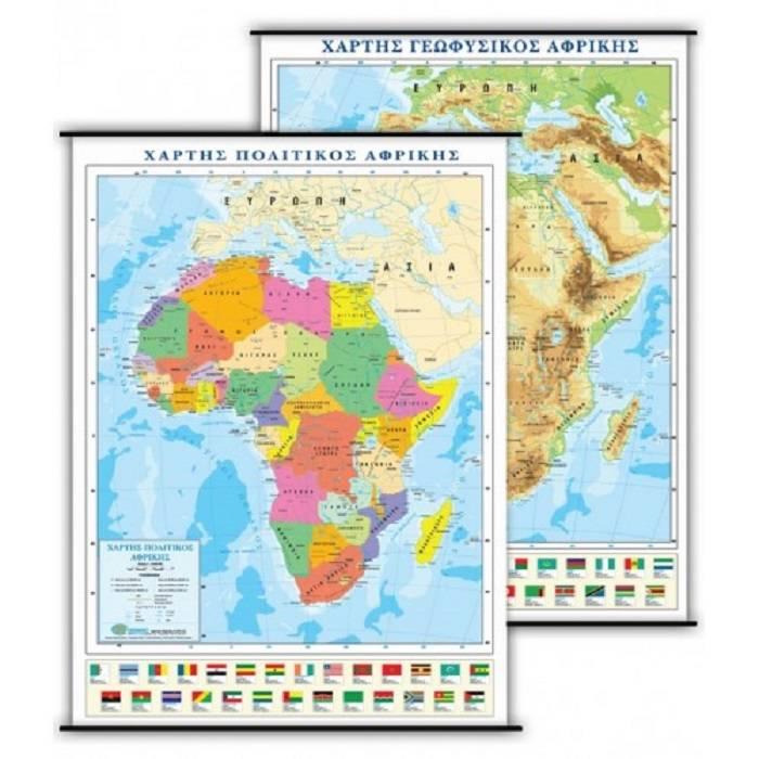 Xarths Afrikhs Diplhs Opshs Politikos Gewfysikos Plastikopoihmenos