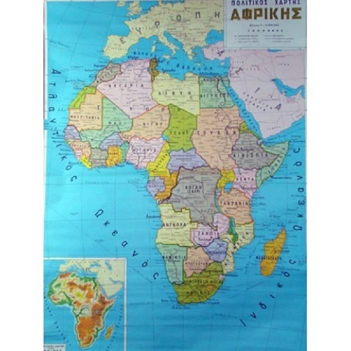 Xarths Afrikhs Politikos Panodetos 140x100 Cm E Vafeiadis Gr