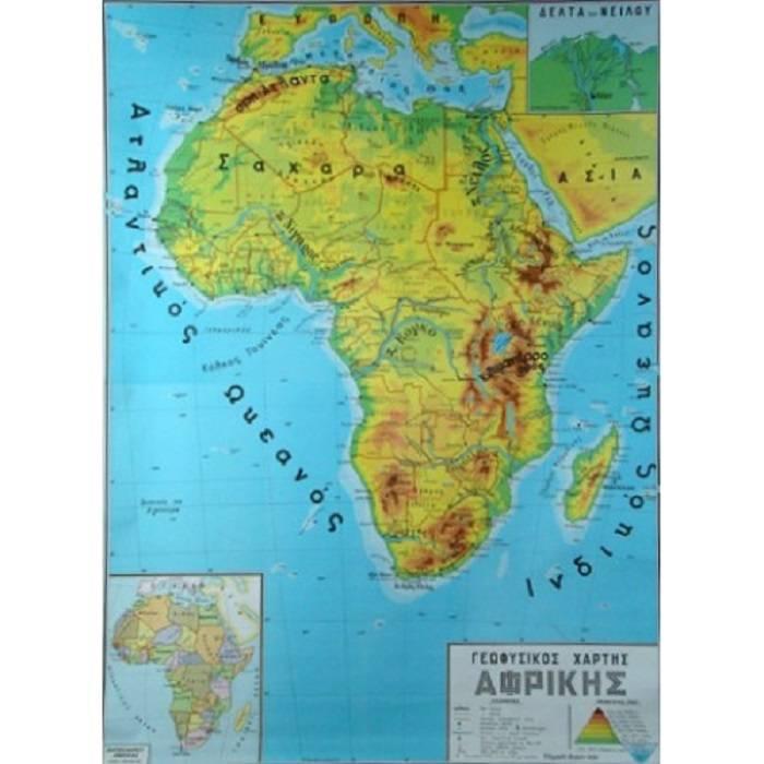 Xarths Afrikhs Gewfysikos Panodetos 140x100 Cm E Vafeiadis Gr
