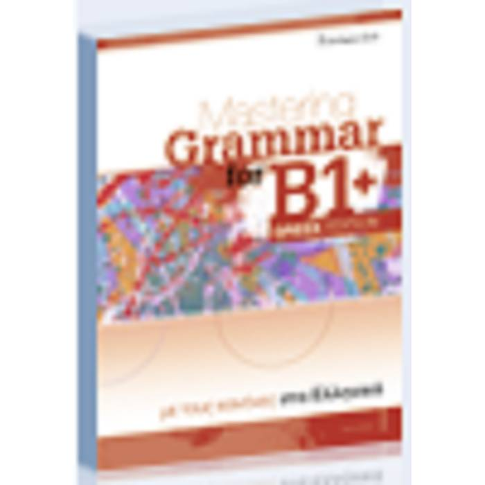 Mastering Grammar for B1+ Grammar (Greek Edition)