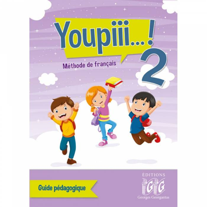 Youpiii…! 2 - Guide Pedagogique + CD