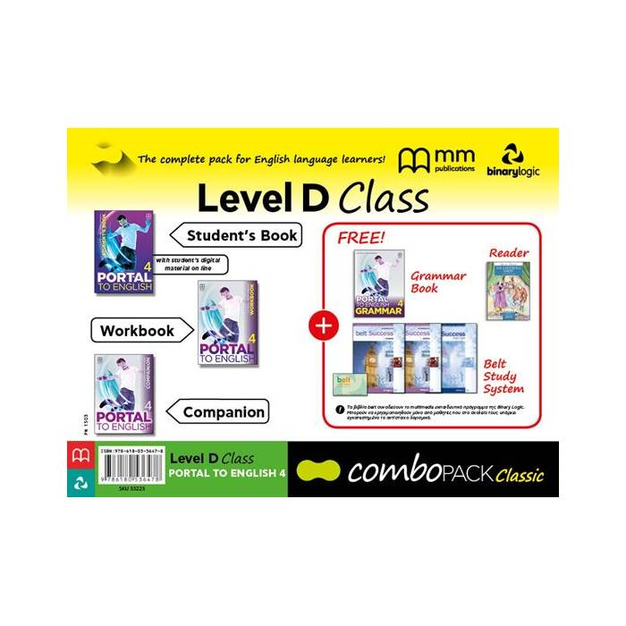 Combo Pack D Class Portal To English 4