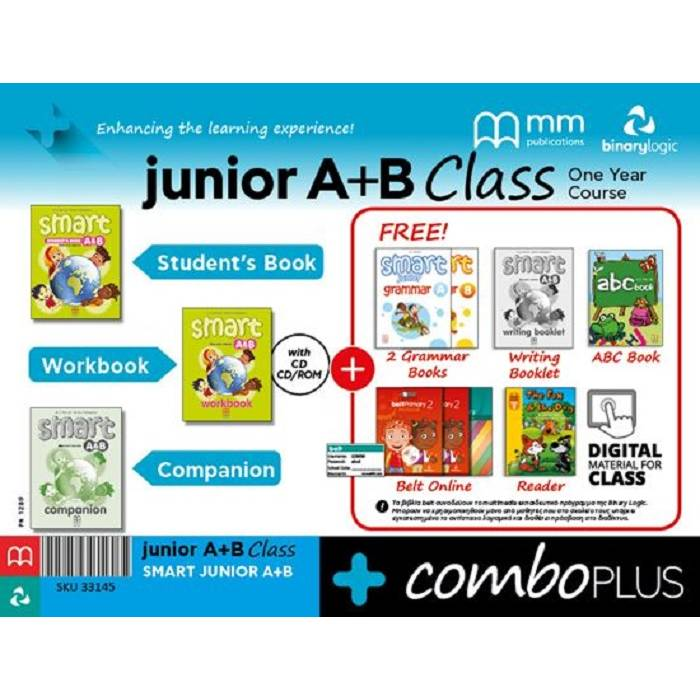 Combo With Belt Online D Class Portal To English 4