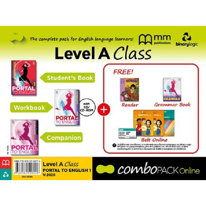 Combo Pack With Belt Online Portal To English 1 A Class