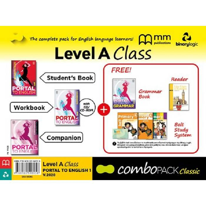 Combo Pack Portal To English 1 A Class