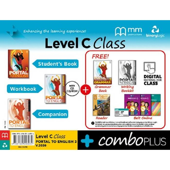 Combo Pack Portal To English 3 C Class