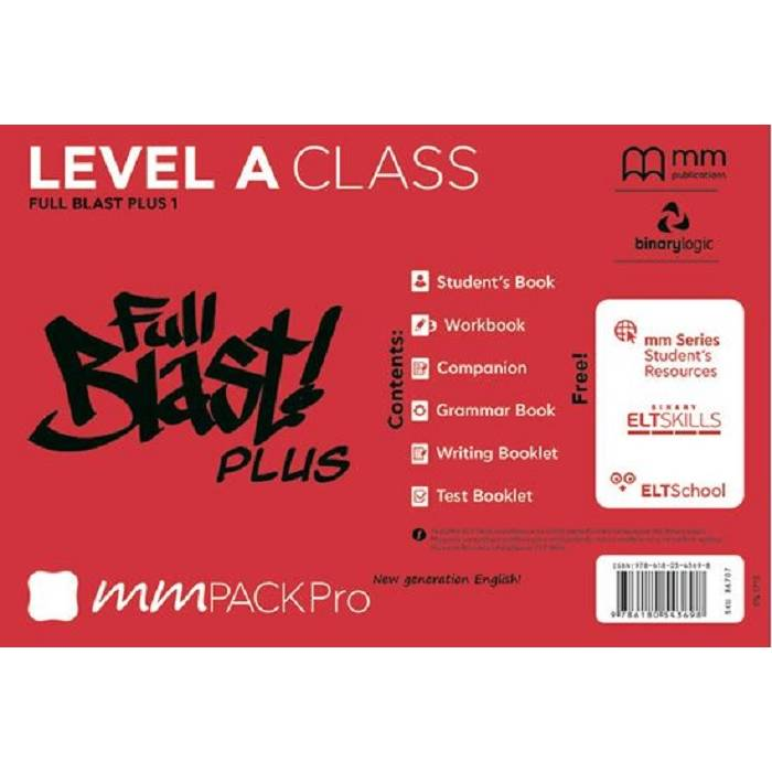 MM Pack Pro A Class Full Blast Plus 1