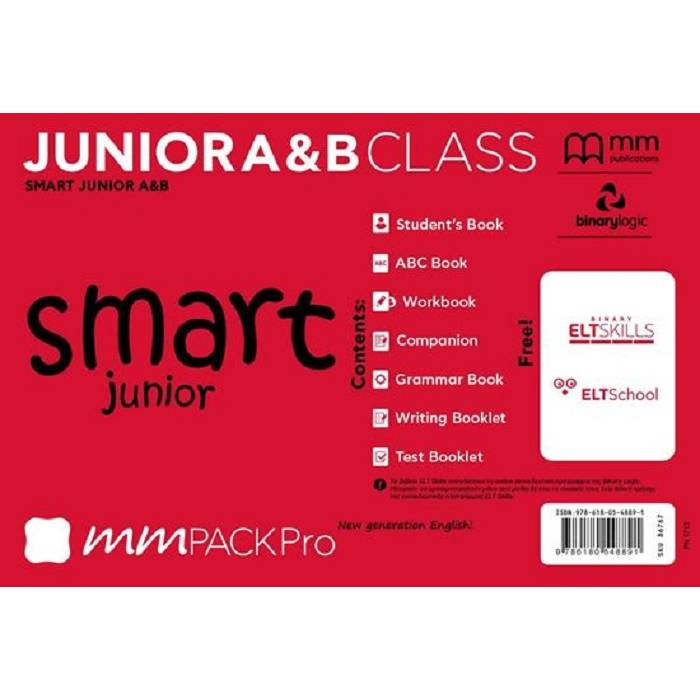 MM Pack Junior A & B Class Smart Junior A & B