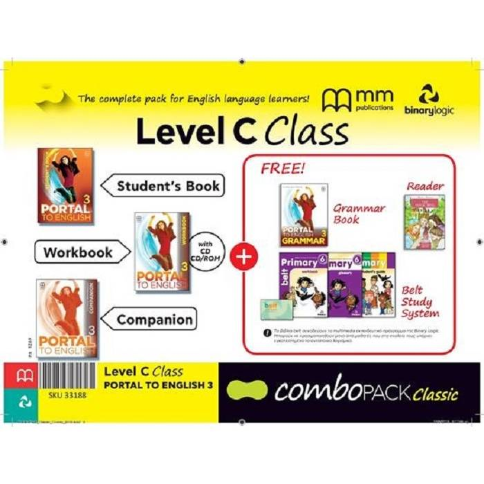 Combo Pack C Class - Portal To English 3