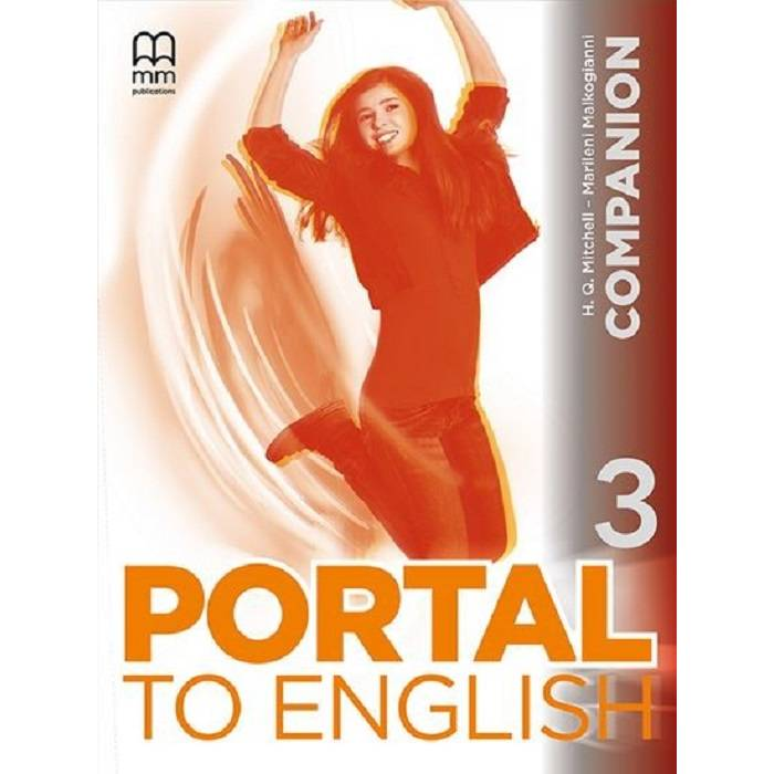 Portal To English 3 - Companion (Γλωσσάριο)